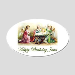 Happy Birthday Jesus 20x12 Oval Wall Decal