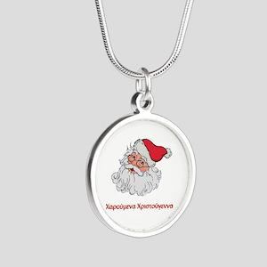 Greek Santa Silver Round Necklace