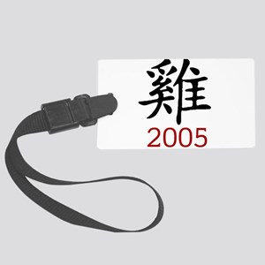 Year Of The Rooster 2005 Large Luggage Tag