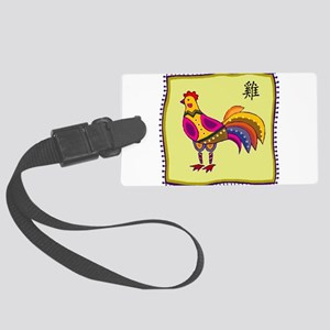 Rooster Large Luggage Tag
