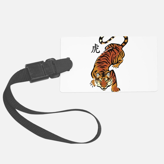 Chinese Tiger Luggage Tag