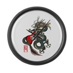 Dragon Bass 01 Large Wall Clock