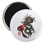 Dragon Bass 01 Magnet