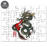 Dragon Bass 01 Puzzle