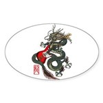 Dragon Bass 01 Sticker (Oval 50 pk)