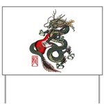 Dragon Bass 01 Yard Sign