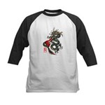 Dragon Bass 01 Kids Baseball Jersey