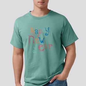 happy new year 3 Mens Comfort Colors Shirt
