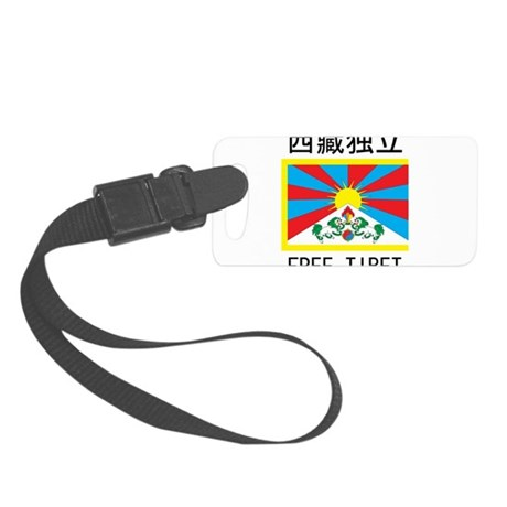 Free Tibet In Chinese Small Luggage Tag
