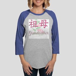 grmother_p_8x8 Womens Baseball Tee