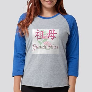 grmother_p_pillow Womens Baseball Tee