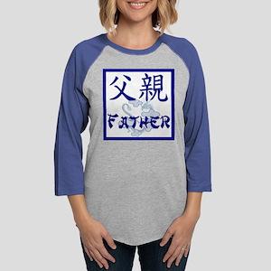 father_pillow Womens Baseball Tee