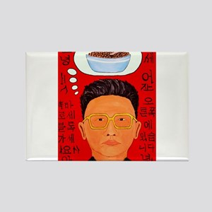 Kim Jong Il Rectangle Magnet