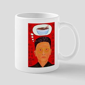 Kim Jong Il Mug