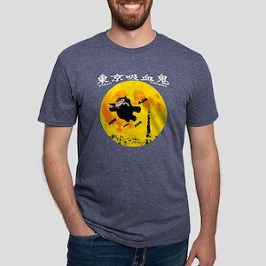 dra003black02 Mens Tri-blend T-Shirt