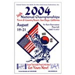 2004 Nationals Large Poster