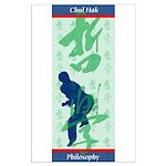 Chul Hak Large Poster