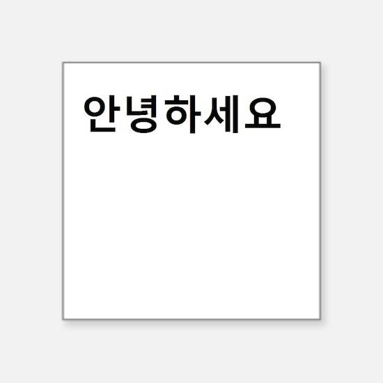 """Korean Hello Square Sticker 3"""" x 3"""""""