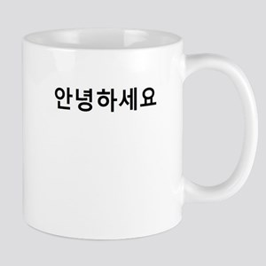 Korean Hello Mug