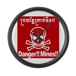 Danger!!Mines!! Large Wall Clock
