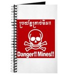 Danger!!Mines!! Journal