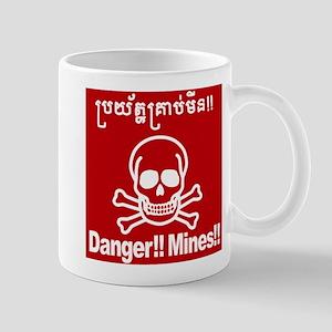 Danger!!Mines!! Mug