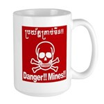 Danger!!Mines!! Large Mug
