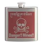 Danger!!Mines!! Flask