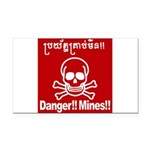 Danger!!Mines!! Rectangle Car Magnet