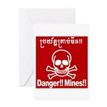 Danger!!Mines!! Greeting Card