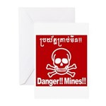 Danger!!Mines!! Greeting Cards (Pk of 10)