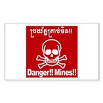 Danger!!Mines!! Sticker (Rectangle)