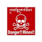 Danger!!Mines!! Square Sticker 3