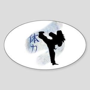 Round Kick 2 Oval Sticker