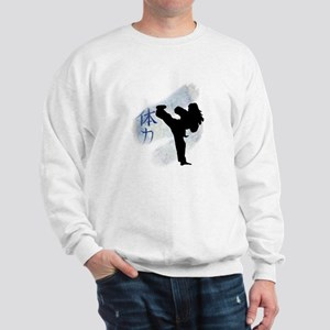Round Kick 2 Sweatshirt