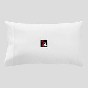 Kendo Pillow Case