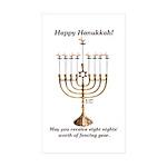 Fencing Hanukkah Sticker (Rectangle 50 pk)