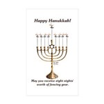 Fencing Hanukkah Sticker (Rectangle 10 pk)