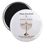 Fencing Hanukkah Magnet