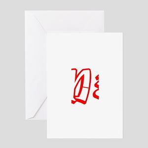2ne1 greeting cards cafepress 2ne1 de 2000 greeting card m4hsunfo Image collections