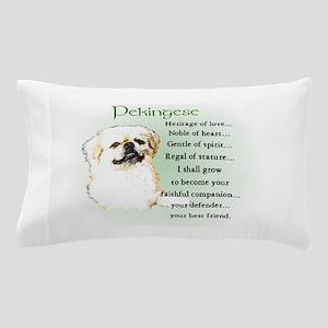 Pekingese Pillow Case