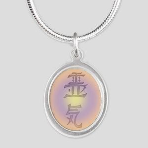 Reiki Pastel Glo Silver Oval Necklace