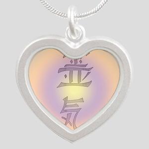 Reiki Pastel Glo Silver Heart Necklace