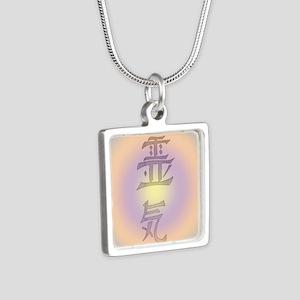 Reiki Pastel Glo Silver Square Necklace