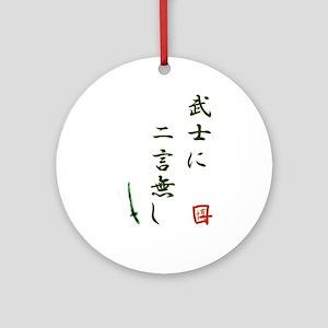A samurai's word is as good a Ornament (Round)