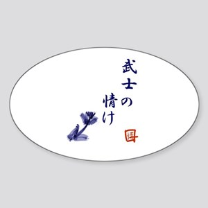 Samurai's sympathy Oval Sticker