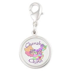 Chenzhou China Silver Round Charm Charms