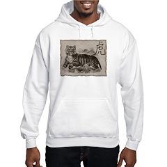 Chinese Zodiac Sweatshirt Hoodie