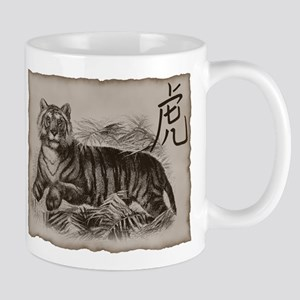 Chinese Zodiac Coffee Mug / Cup 11oz