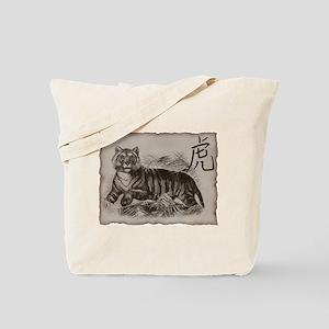 Chinese Zodiac Tote Bag